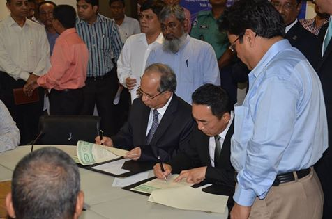 Contract Signing Ceremony of Construction Supervision Consultancy (CSC) Services of Main Bridge & RTW of Padma Multipurpose Bridge Project on 03 Nov 2014